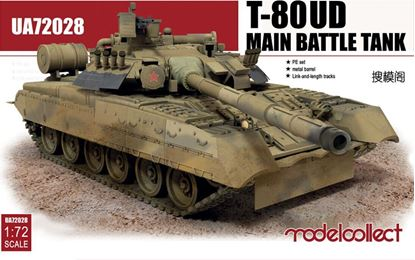 Picture of T-80UD Main Battle Tank